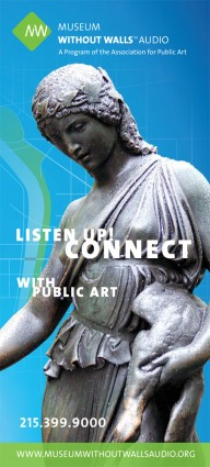 Museum Without Walls™ AUDIO brochure